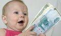 Деньги!