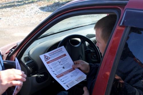 «Внимание – железнодорожный переезд!» Сотрудники ОГИБДД провели акцию для карталинских водителей